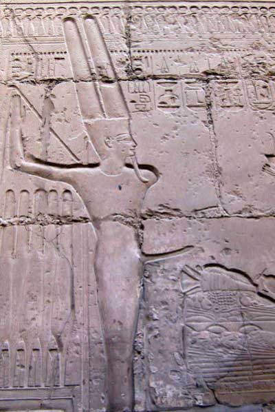 Egyptian fertility god