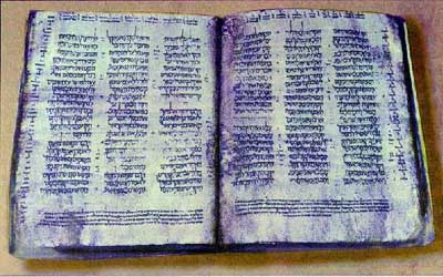The Codex Cairensis is believed to be the oldest known Hebrew manuscript that has the full text of the books of the prophets from the Old Testament.