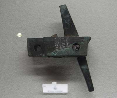 An early crossbow