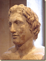 A bust of Alexander carved by Lysippus considered to be one of the most accurate.