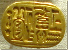 A gold ring bearing Khufu's cartouche