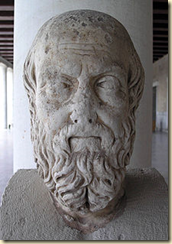 A bust of the Greek historian Herodotus