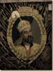 A portrait of Timur the Lame aka Tamerlane