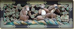 Carving of the three wise monkeys