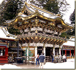 Gate of the Nikko Tosho-Gu