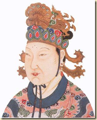 Image of Empress Wu