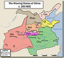 A map showing the seven ancient Chinese states