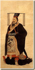 an image of the first Emperor of China