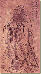 A portrait of Confucius dating from the Tang dynasty