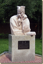 Shang Yang, one of the founders of Legalism