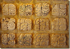 An example of Mayan glyphs