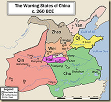 A map showing the seven warring states of Ancient China