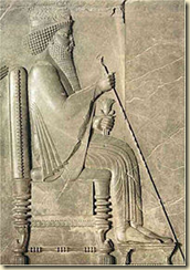 A relief showing Darius or Xerxes I of Persia