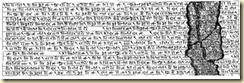 This is a portion of the text that appears on the Behistun Inscription