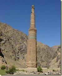 minaret jam 1