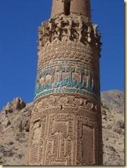 minaret jam 2
