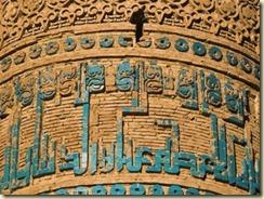 minaret jam 4
